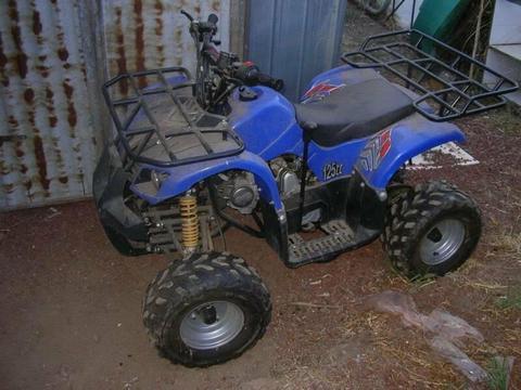 HUNTER ATV 125CC QUAD BIKE