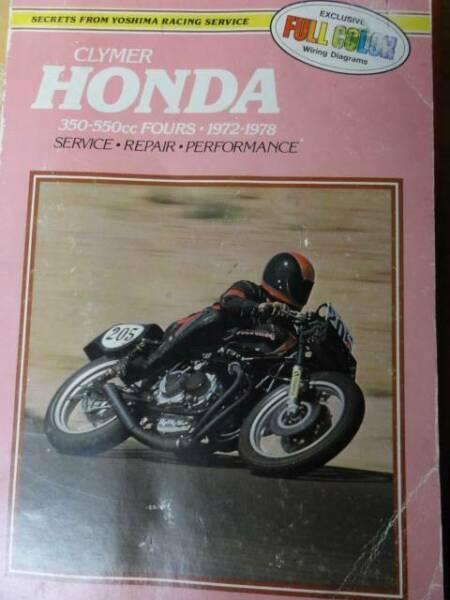 HONDA 350-550 FOURS WORKSHOP MANUAL c1972-1978