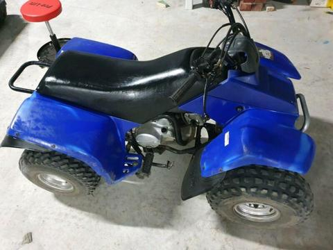 Yamaha badger 80cc kids quad
